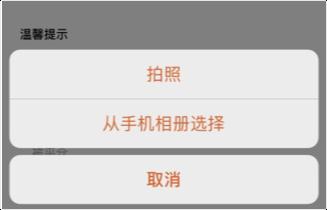 招行个人专业版下载_招行一卡通「香港本地」转账指引 - 帮助 - 长桥客户服务